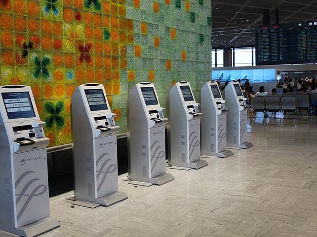 成田机场大厅