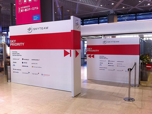 Trajeto prioritário de controle de segurança em Tóquio