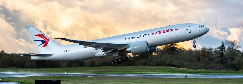 中国货运航空有限公司