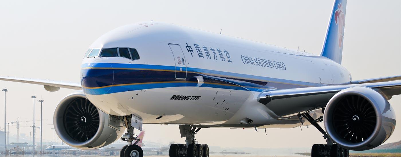 中国南方航空カーゴ