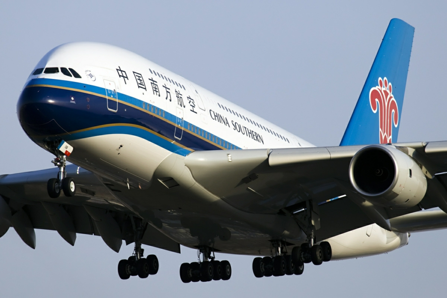 Update: SkyTeam and China Southern