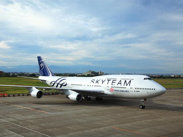 الخطوط الجوية التايوانية