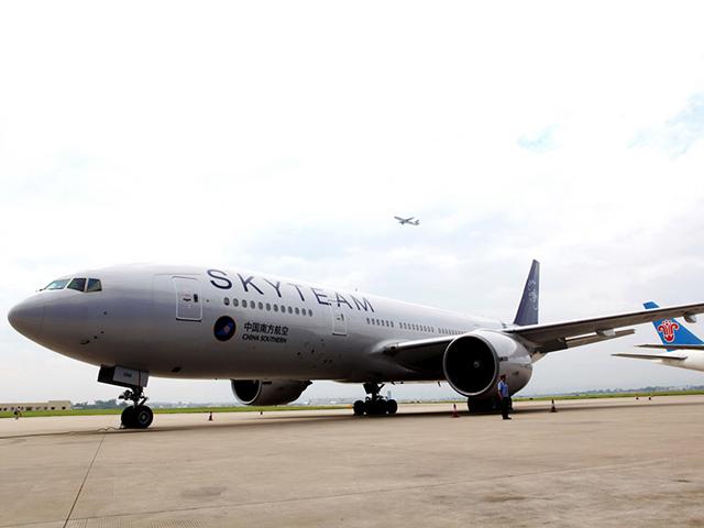 الخطوط الجوية الصينية الجنوبية